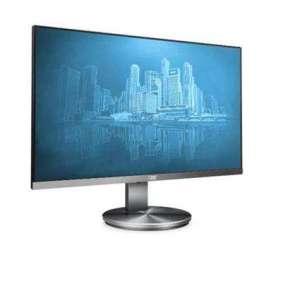 """AOC LCD I2490VXQ 23,8"""" IPS/1920x1080/20m:1/4ms/VGA/HDMI/DP/repro/tmavě šedý"""