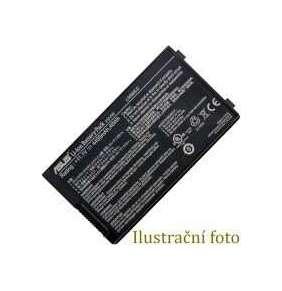 Asus orig. baterie GL502VY BATT ATL POLY/C41N1531