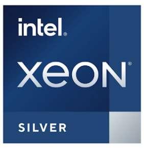 CPU Intel Xeon 4316 (2.3GHz, FC-LGA 4189, 30M)