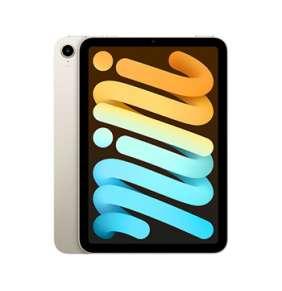 iPad mini Wi-Fi 256GB Starlight (2021)