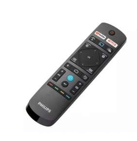 Philips HTV - RC line Media Suite / B-Line