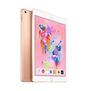 Apple iPad 128GB WiFi + Cellular Gold (2018)