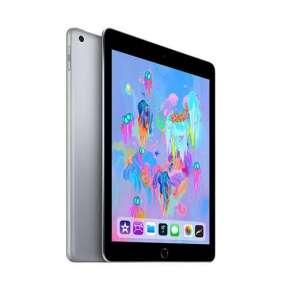 Apple iPad 128GB WiFi Space Grey (2018)