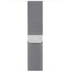 Apple Watch 44mm Milanese Loop