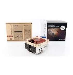 Noctua chladič NH-L9x65 SE-AM4 low-profile CPU cooler / 90mm / pro AM4 / PWM / 4-pin